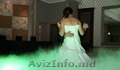 Gheata carbonica nunta Neamt